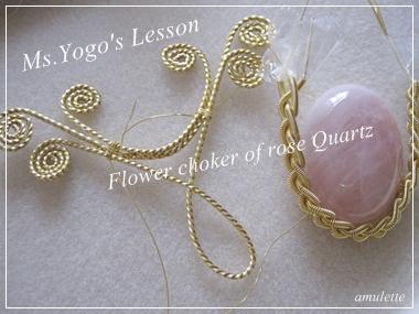 Flower choker of rose Quartz