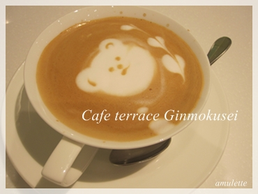 cafe terrace ginmokusei