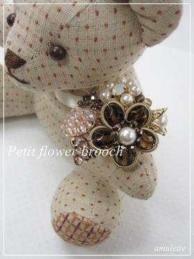 Petit flower brooch