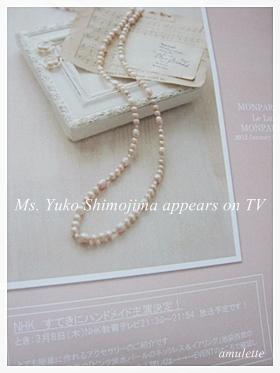 Ms. Yuko Shimojima appears on TV