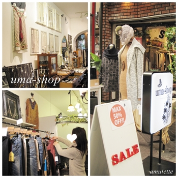 uma-shop 2012-2-16