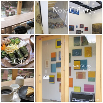 Note Gallery.+Cafe