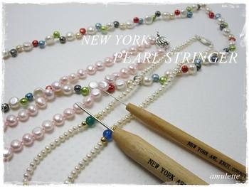 Pearl stringer1