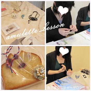 香里園レッスン2012-5-12