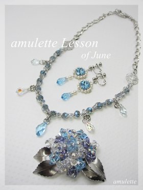 amulette Lesson of June