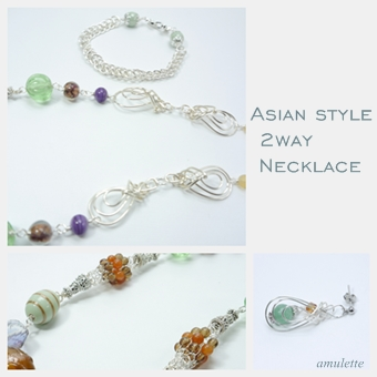 Asian style 2way necklace