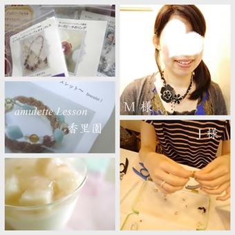 amulette Lesson香里園 2012-7-28