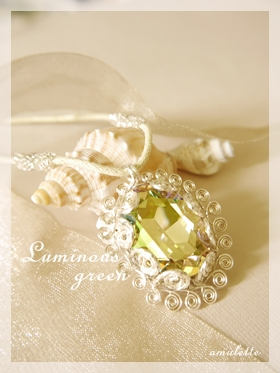 luminous green pendant