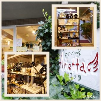 Arietta 2012-8-27