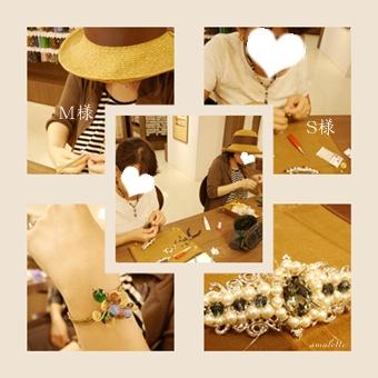 amulette Lesson 2012-8-28-1