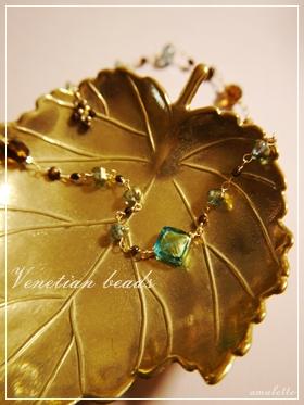 arietta venetian blue