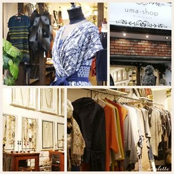 uma-shop 2012-9-27
