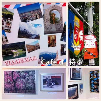 cafe'd待夢写真展2012-10-2