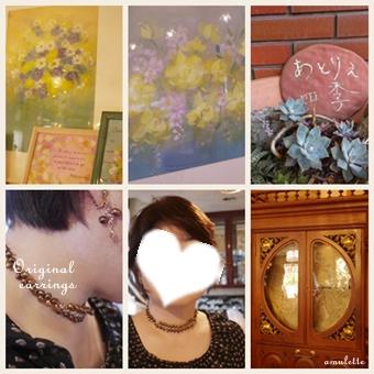 amulette 出張レッスン 2012-10-15堺市