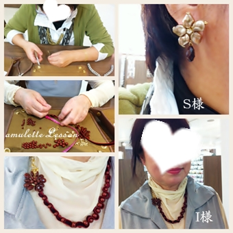 amulette Lesson天王寺 2012-10-23