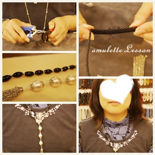 amulette Lesson天王寺 2012-11-13