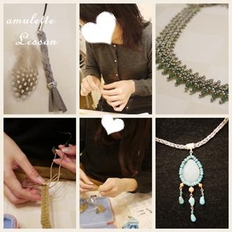 amulette Lesson香里園 2012-11-17