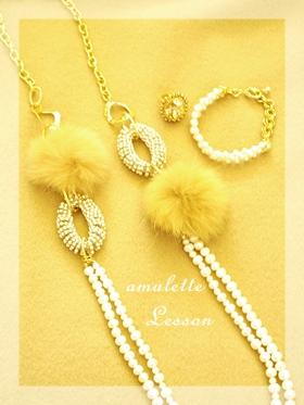amulette Lesson 2012-12月分