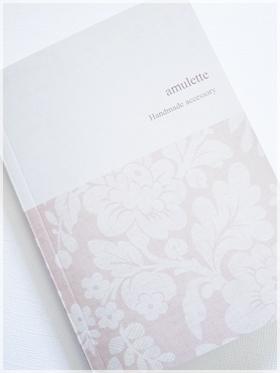 amulette book2