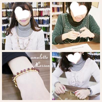 amulette Lesson天王寺 2013-1-12