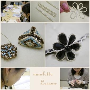 amulette Lesson 2013-3-20