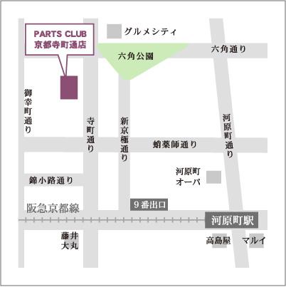 パーツクラブ京都寺町店地図