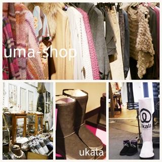 uma-shop-2012-11-19