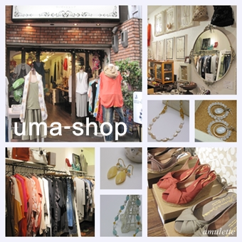 uma-shop2012-5-26