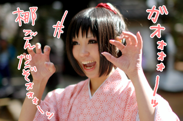 20110130-hakuoki-repo-04.jpg