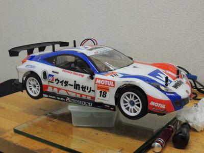GT500R