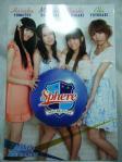 20110918_sphere2.jpg