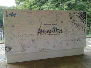 20110926_anohana2.jpg