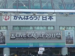 20111205_mizukinana1.jpg
