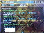 20121021_mh3g4.jpg