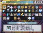 20121021_mh3g5.jpg