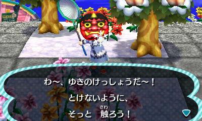 20130203_doubutsunomori4.jpg
