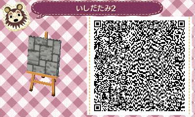 20130208_doubutsunomori4.jpg