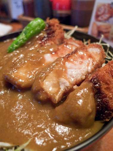 揚屋たけ ランチ曜日限定カツカレー丼