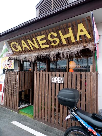 ガネーシャ 店の外観