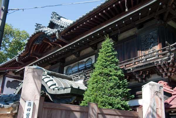 旧角田医院