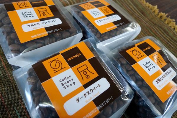 豆尽 コーヒー豆