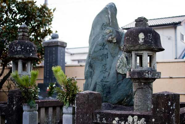 次郎長の墓
