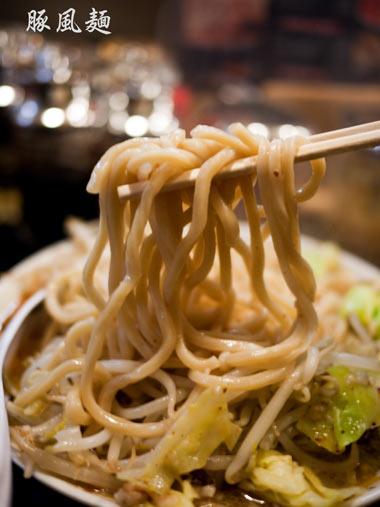 豚風麺の麺