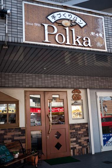 Polka店の外観