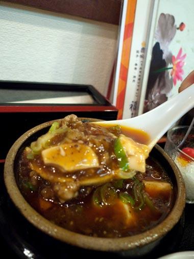 台湾料理 福龍 麻婆豆腐