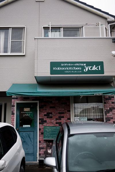 イタリアンキッチン YUKI 店の外観