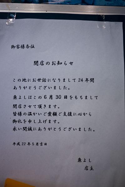 100601_0053.jpg