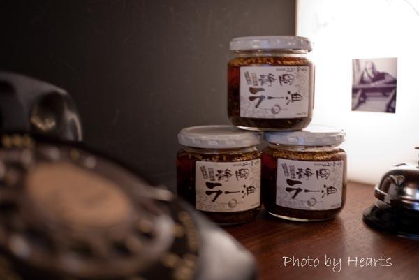静岡ラー油