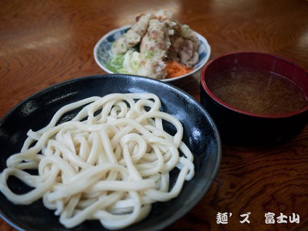 麺'富士山