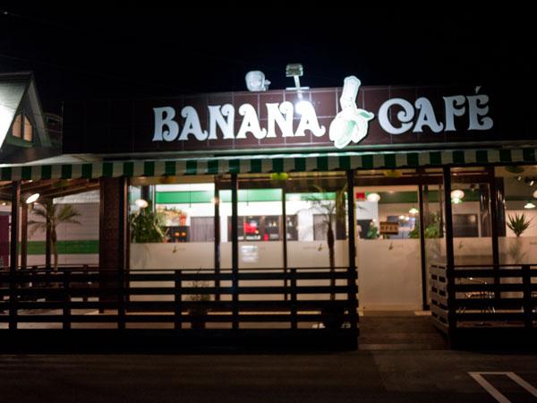 バナナカフェ 外観